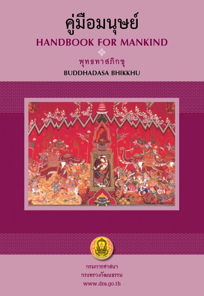 book5620090714122016