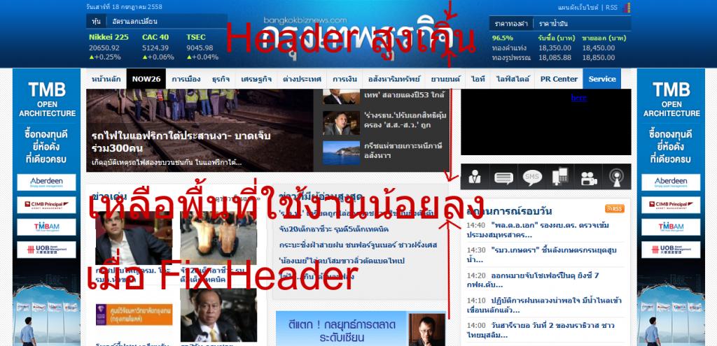 Firefox_Screenshot_2015-07-18T07-57-58.103Z
